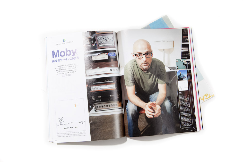 Moby in his studio